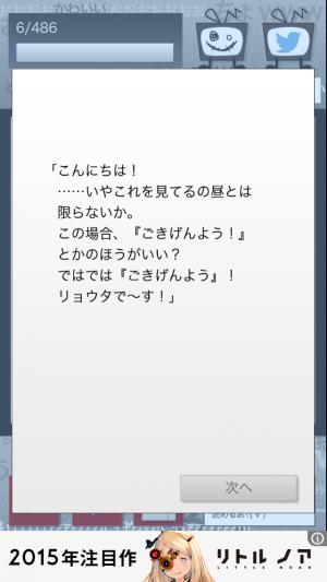 【実況】今からカレシを葬る10