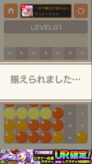 【4.】〜至高の頭脳バトル〜6