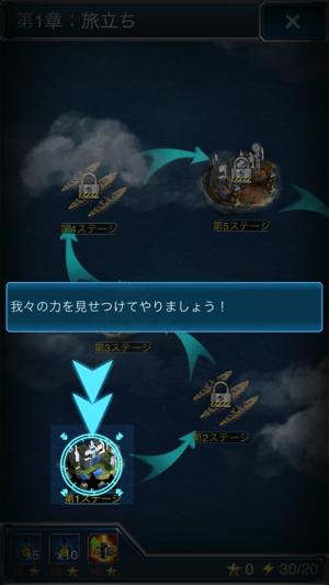艦隊帝国2