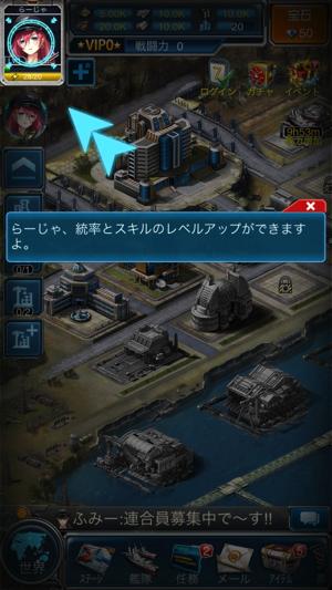 艦隊帝国3