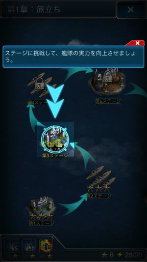 艦隊帝国5