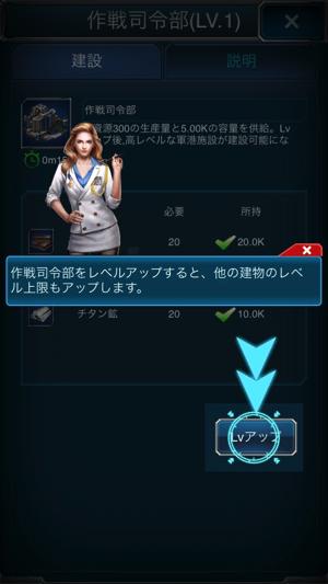 艦隊帝国7