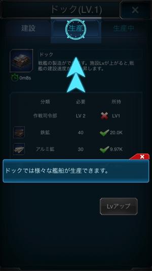 艦隊帝国8