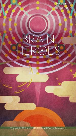 Brain Heroes (ブレインヒーローズ) 1