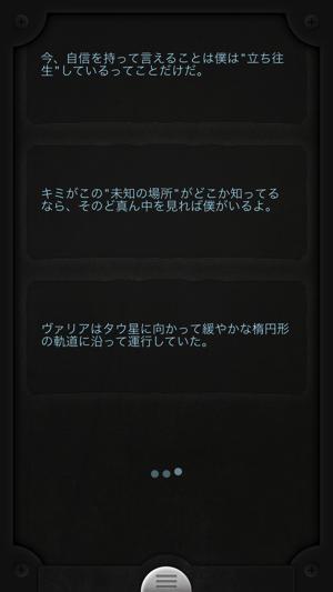 lifeline10