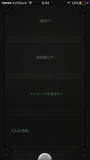 lifeline5