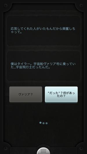 lifeline6