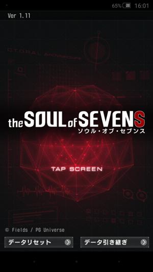 the SOUL of SEVENS【ソウル オブ セブンス】1